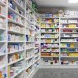 Se supone que si están a la venta todos los medicamentos han sido controlados y aprobados por la agencia de Control y Tecnología Médica.    Escucha la audición […]