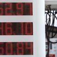 Héctor Polino, referente de Consumidores Libres, dialogó con El Intransigente sobre el congelamiento de naftas. Nota: El Intransigente 12/11/19 Héctor Polino, representante legal de Consumidores Libres se refirió al vencimiento […]
