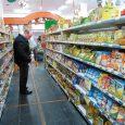 Desde Consumidores Libres, Héctor Polino, alarmó que se deben cuidar los actuales valores de la carne, harina y derivados. Nota: CRONISTA.COM 4/1/2016 El presidente de Consumidores Libres, Héctor Polino, reclamó […]